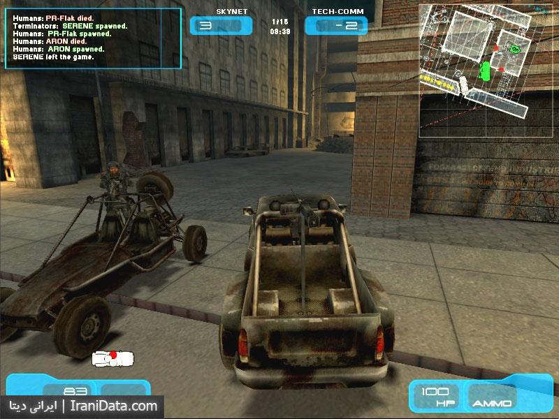 نابودگر ۳: جنگ ماشینها