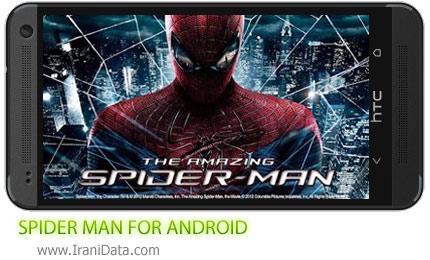 بازی مرد عنکبوتی برای اندروید